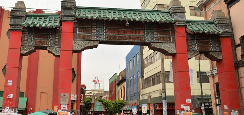 Quartier chinois à Lima