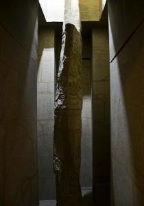 Stèle de Chavin
