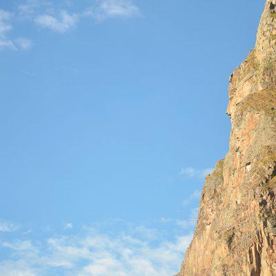 Inca taillé dans la montagne